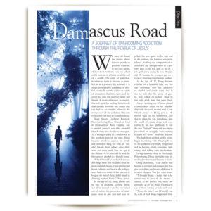 damascus-frame